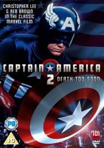 Captain America II: Death Too Soon 1979 Poster