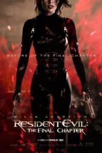 Resident Evil 6 Film Poster