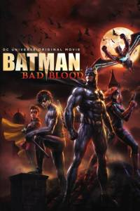Batman - Bad Blood Film Poster