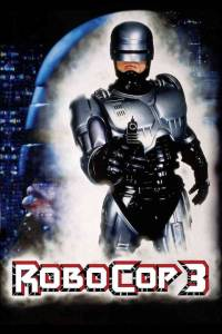 RoboCop 3 Film Poster thetvdb.com, CC