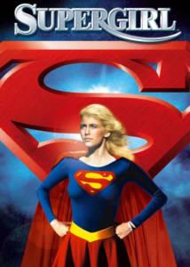 Supergirl 1984 Poster