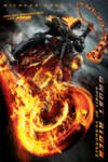 Poster Ghost Rider 2: Spirit of Vengeance